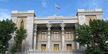 بیانیه وزارت خارجه ایران: آمریکا اقدامی صورت دهد با واکنش جدی مواجه میشود