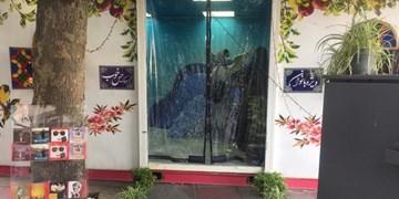 استقبال بانوان و دختران منطقه ۳ تهران از برنامه «یک حس خوب» محلههای اسلامی