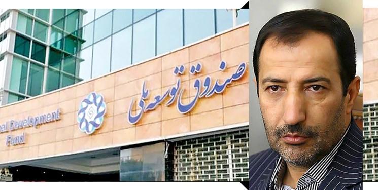 جزئیات برداشتهای دولت روحانی از صندوق توسعه ملی/ تراز صندوق در سال ۹۹ منفی است