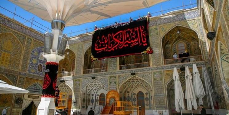 نجف اشرف به استقبال ایام عزای اباعبدالله رفت +تصاویر