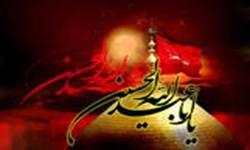 هر رسانه، یک حسینیه/یاتماز_حسینین_پرچمی