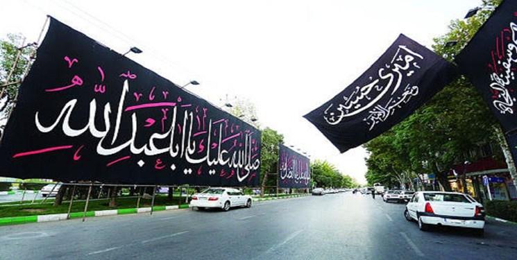 آمادهسازی ۶۰ نقطه از فضای باز شهر تهران برای برپایی هیأت +نشانی