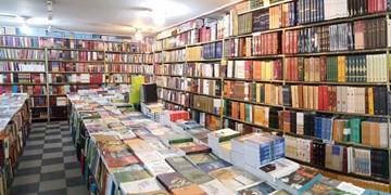 فعالیت کتابفروشیها از فردا چگونه است؟