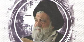 انتشار خاطرات روحانی که علیه استعمار نفتخوار انگلیس جهاد کرد