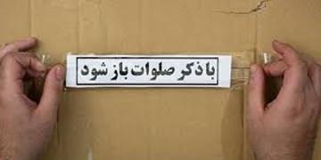 راویان غریب/ جهاد رسانهای خبرنگاران در رزمایش کمک مومنانه