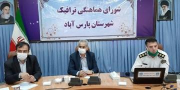 برخورد با هرگونه هنجارشکنی در شهر/ پارس آباد رتبه اول آمار تصادفات در استان را دارد