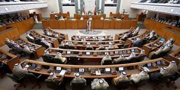 پارلمان کویت یک ماه تعطیل شد/تشدید تنش میان نخست وزیر و نمایندگان