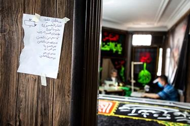 حسن لطفعلی خانی کارگاه چاپ و دوخت پرچم را با اعضای خانواده خود در پاساژ مهستان تهران ایجاد کرده است ، سفارش هیات ها برای ماه محرم بر روی دیوار نصب شده است.