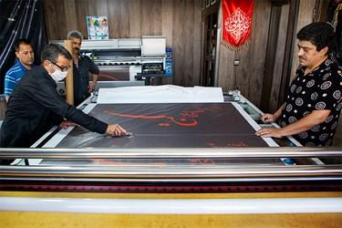 پارچهها بعد از چاپ نقوش در نظر گرفته شده در ابعاد سفارش شده از سوی مشتریان بریده میشوند.