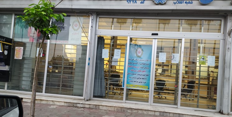 واکنش بانک ملی به گزارش فارس درباره مشکلات یک تولیدکننده