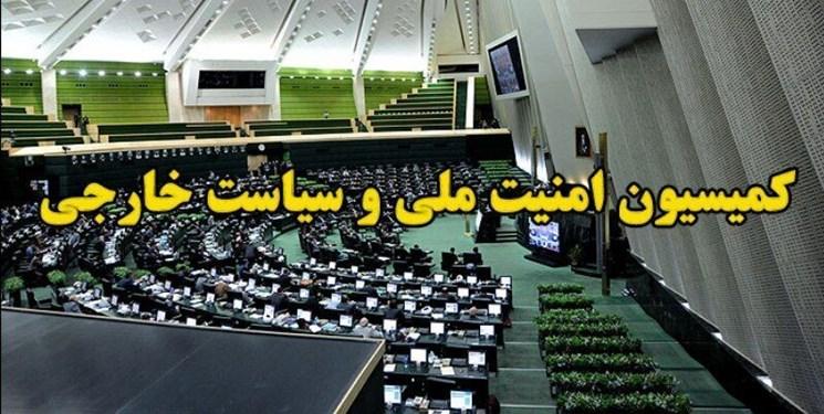 طرح اقدام راهبردی برای لغو تحریمها به تصویب کمیسیون امنیت ملی مجلس رسید