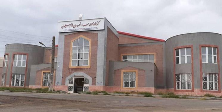 افتتاح کتابخانه بزرگ«سردار دلها» در استان اردبیل/ آغاز عملیات اجرایی اولین کتابخانه مستقل گرمی