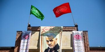 اهتزاز پرچم عزای حسینی در سفارت آمریکا