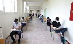 نتایج دوره کاردانی دانشگاه فنی و حرفه ای و مؤسسات غیرانتفاعی اعلام شد