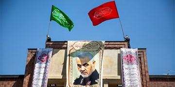 پرچم عزای حسینی در سفارت سابق آمریکا به اهتزاز درآمد