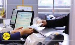 سرخط فارس|بانکهایی که اطلاعات مالیاتی نمیدهند