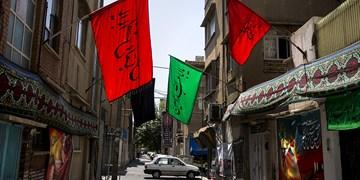 پرچم عزای حسینی بر سردرب منازل
