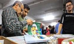 انتقال جمعه بازار کتاب  اصفهان  به میدان امام علی