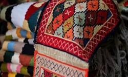 صنایع دستی استان ایلام، جلوهای از تمدن