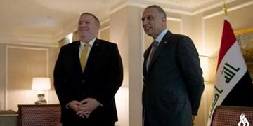 تمدید سفر نخستوزیر عراق در آمریکا به درخواست اعضای کنگره