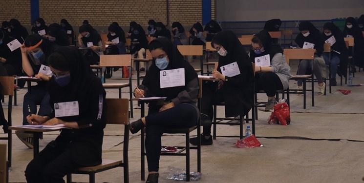حدود نیمی از داوطلبان مجاز کنکور ارشد ۹۹ انتخاب رشته نکردند