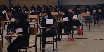 ثبت نام هشتمین آزمون استخدامی دستگاههای اجرایی  کشور از دهه سوم شهریور