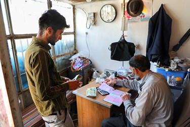 دفتر خرید و فروش غلات در بنگاه شبانه روزی علّافان