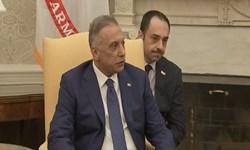 نخستوزیر عراق: به دنبال تقویت روابط با آمریکا هستیم
