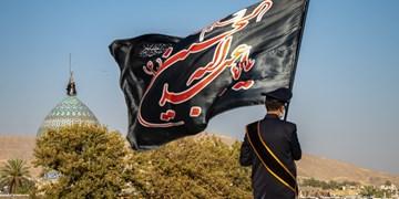 سیاهپوش و تعویض پرچم آستان مقدس احمدی و محمدی علیهماالسلام