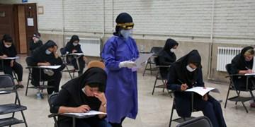 سهم زنان و مردان از رتبه های برتر کنکور ۹۹/ کدام استان بیشترین تک رقمی را دارد؟