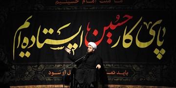 عزاداری هیئت «رهروان حاج قاسم» دانشگاهیان گلستان