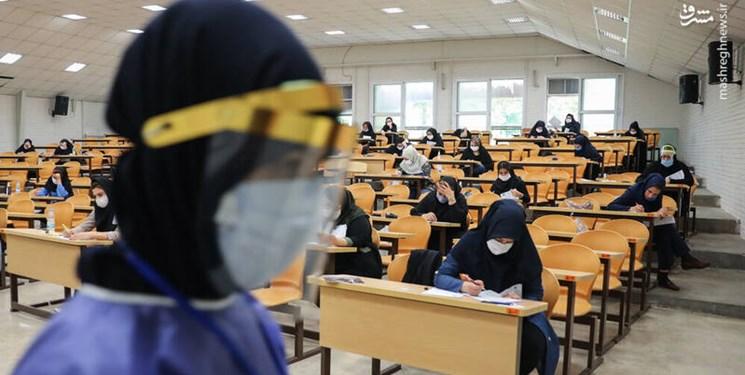 هزینه خدمات آموزشی و بیمه دانشجویی قبول شدگان مقطع دکتری دانشگاه آزاد اعلام شد