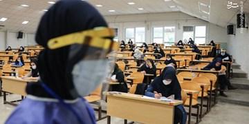 شرایط ثبتنام در آزمون استخدام دولتی در سال 99 اصلاح شد