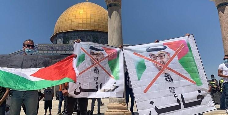 مجلس ملی فلسطین: توافقات سازش با اسرائیل امنیت و ثبات منطقه را به همراه نخواهد داشت