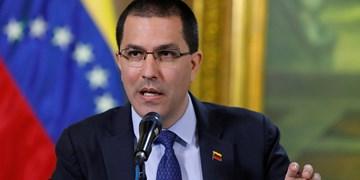 ونزوئلا حمله هوایی آمریکا در خاک سوریه را محکوم کرد