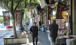 حال و هوای حسینی در اردبیل