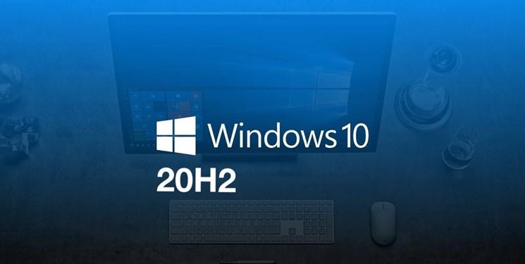 آزمایش نسخه جدید ویندوز 10 برای صاحبان مشاغل