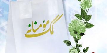 کمکهای مومنانه| حضور پررنگ سازمانهای مردمنهاد جهرم در اجرای طرح همدلی و مواسات