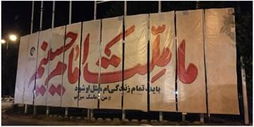 نارضایتی مردم از فضاسازی شهرداری شهرکرد برای محرم/ مسؤولان: سیاهپوشی در روزهای آینده قوت میگیرد