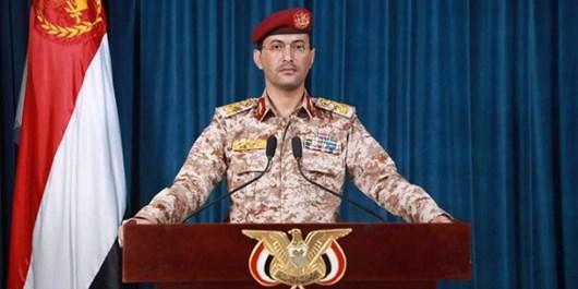 هشدار جدید ارتش یمن؛ از تأسیسات نظامی عربستان سعودی فاصله بگیرید
