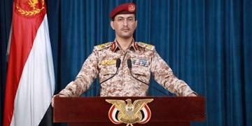 یگان پهپادی ارتش یمن پایگاه هوایی ملک خالد سعودیها را هدف قرار داد