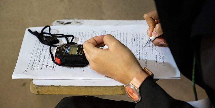 فارس من| برگزاری آزمون دستیار تخصصی در اسفندماه ۹۹ منطبق بر قانون است