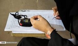 اغلب داوطلبان مجاز کنکور سراسری ۹۹ هنوز انتخاب رشته نکرده اند