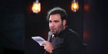 امیر کرمانشاهی در تهران میخواند