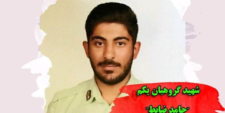 بزرگداشت اولین سالگرد شهید امنیت «حامد ضابط» برگزار میشود