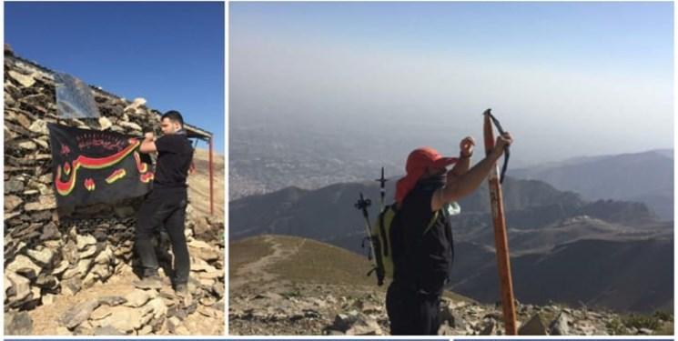خادمان یک امامزاده، دربند تا قله توچال را سیاهپوش کردند+عکس