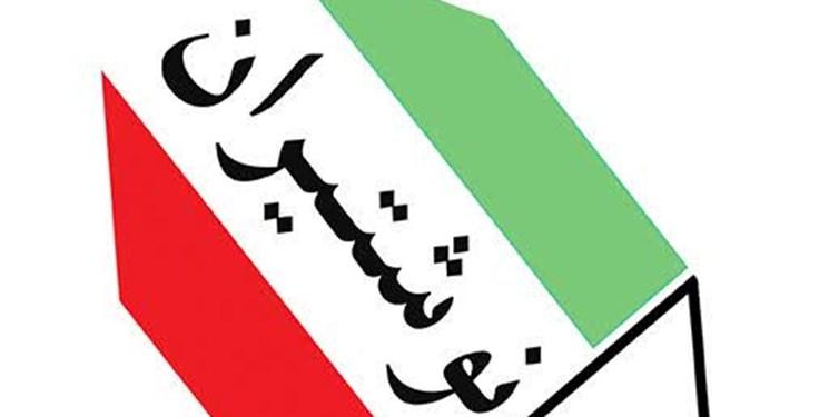 «نوشت ایران» و رونق شعار جهش تولید