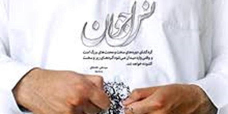 تشکیل شورای نخبگان در شهرستان طالقان/احکام شورای مشورتی جوانان اهدا شد