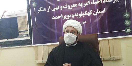 ضعف زیرساختهای حجاب و عفاف در کهگیلویه و بویراحمد/ حمایت ستاد امر به معروف از رسانهها در مبارزه با فساد