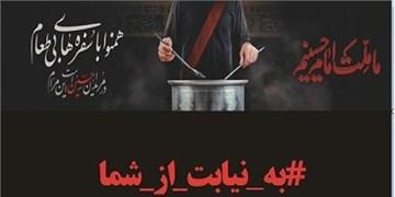 اجرای پویش «به نیابت از شما» برای دریافت نذورات مردم/ توزیع  ۱۵۰ هزار بسته معیشتی در آذربایجانشرقی